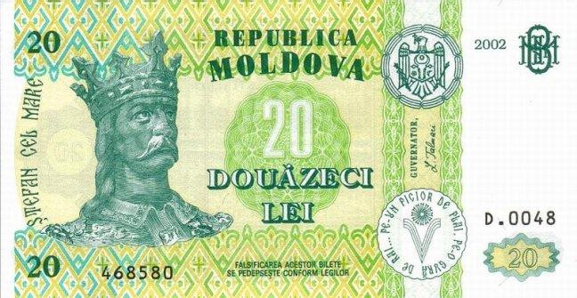 Молдавский лей. Купюра номиналом в 20 MDL, аверс (лицевая сторона).