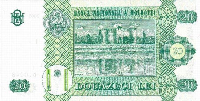 Молдавский лей. Купюра номиналом в 20 MDL, реверс (обратная сторона).