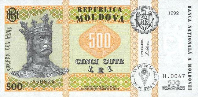 Молдавский лей. Купюра номиналом в 500 MDL, аверс (лицевая сторона).