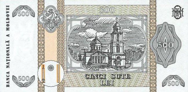 Молдавский лей. Купюра номиналом в 500 MDL, реверс (обратная сторона).