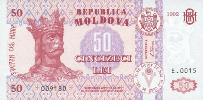Молдавский лей. Купюра номиналом в 50 MDL, аверс (лицевая сторона).