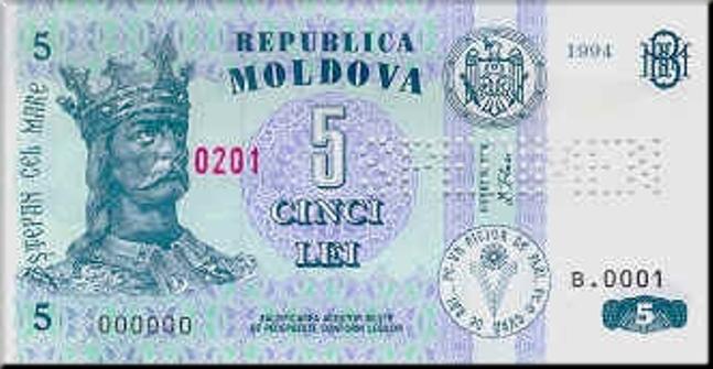 Молдавский лей. Купюра номиналом в 5 MDL, аверс (лицевая сторона).