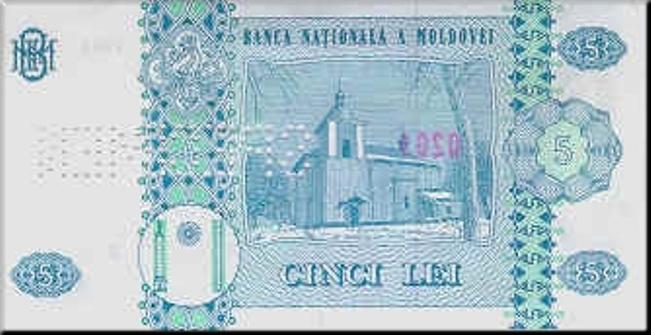 Молдавский лей. Купюра номиналом в 5 MDL, реверс (обратная сторона).