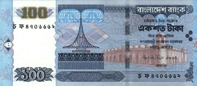 Бангладешская така. Купюра номиналом в 100 BDT. аверс (лицевая сторона)