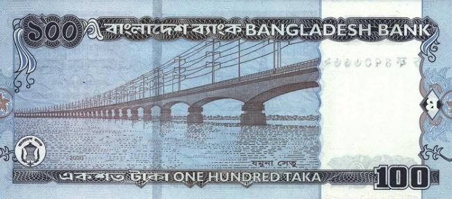 Бангладешская така. Купюра номиналом в 100 BDT. реверс (обратная сторона)