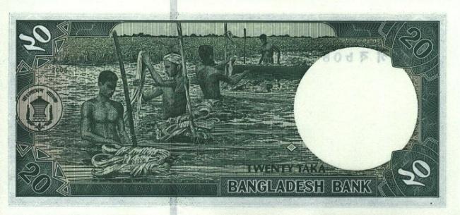 Бангладешская така. Купюра номиналом в 20 BDT.реаверс (лицевая сторона)