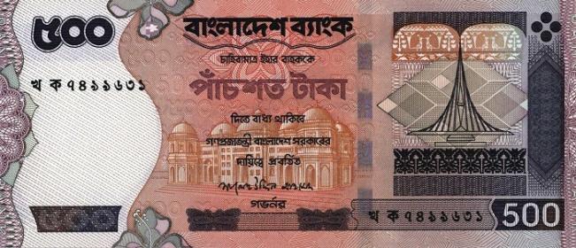 Бангладешская така. Купюра номиналом в 500 BDT. аверс (лицевая сторона)NULL