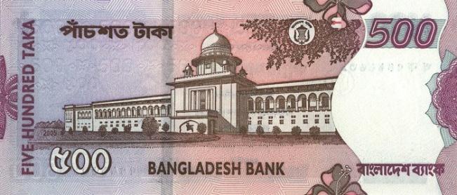 Бангладешская така. Купюра номиналом в 500 BDT. реверс (обратная сторона)