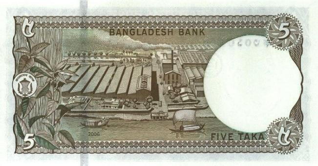 Бангладешская така. Купюра номиналом в 5 BDT. реверс (обратная сторона)