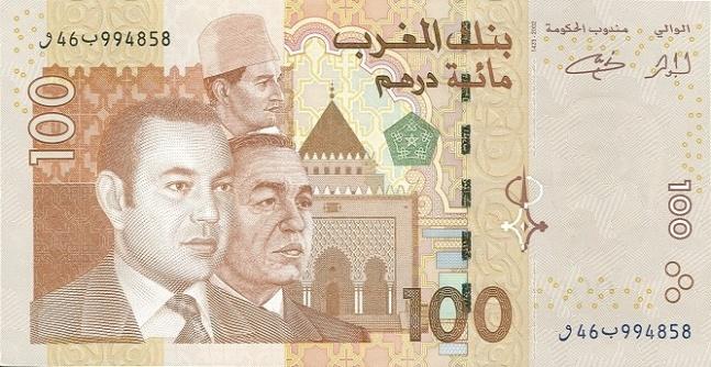 Марокканский дирхам. Купюра номиналом в 100 MAD, аверс (лицевая сторона).