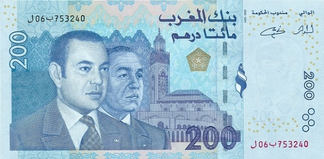 Марокканский дирхам. Купюра номиналом в 200 MAD, аверс (лицевая сторона).