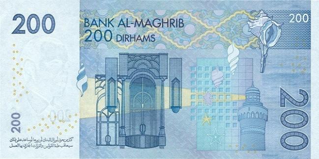 Марокканский дирхам. Купюра номиналом в 200 MAD, реверс (обратная сторона).