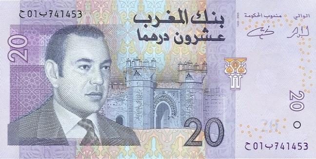 Марокканский дирхам. Купюра номиналом в 20 MAD, аверс (лицевая сторона).