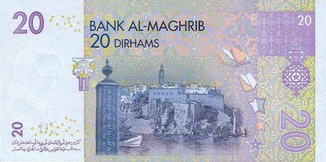 Марокканский дирхам. Купюра номиналом в 20 MAD, реверс (обратная сторона).
