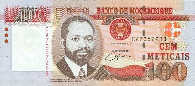 Мозамбикский метикал. Купюра номиналом в 100 MZN, аверс (лицевая сторона).