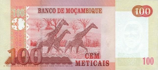 Мозамбикский метикал. Купюра номиналом в 100 MZN, реверс (обратная сторона).