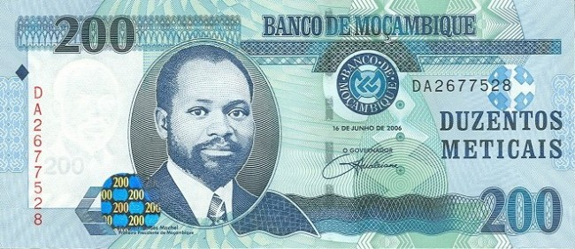 Мозамбикский метикал. Купюра номиналом в 200 MZN, аверс (лицевая сторона).
