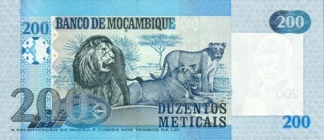 Мозамбикский метикал. Купюра номиналом в 200 MZN, реверс (обратная сторона).