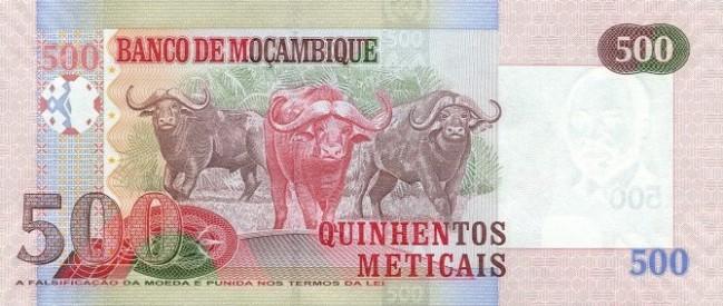 Мозамбикский метикал. Купюра номиналом в 500 MZN, реверс (обратная сторона).