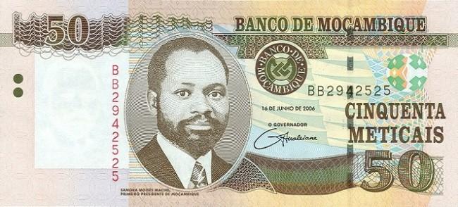 Мозамбикский метикал. Купюра номиналом в 50 MZN, аверс (лицевая сторона).