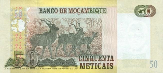 Мозамбикский метикал. Купюра номиналом в 50 MZN, реверс (обратная сторона).