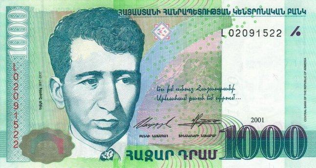 Армянский драм. Купюра номиналом в 1000 AMD. аверс (лицевая сторона).