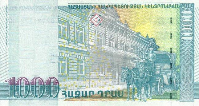 Армянский драм. Купюра номиналом в 1000 AMD. реверс (обратная сторона).