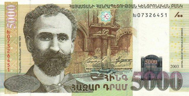 Армянский драм. Купюра номиналом в 5000 AMD. аверс (лицевая сторона).