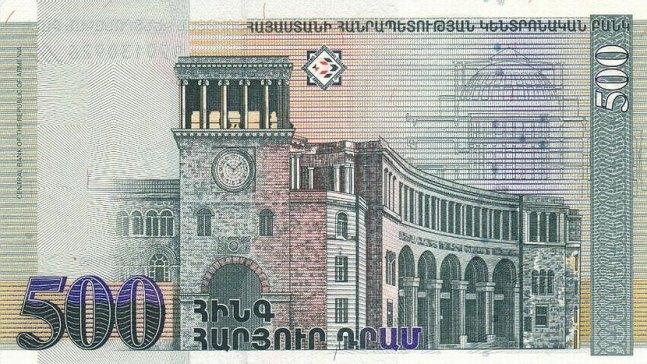 Армянский драм. Купюра номиналом в 500 AMD. реверс (обратная сторона).