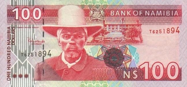 Доллар Намибии. Купюра номиналом в 100 NAD, аверс (лицевая сторона).