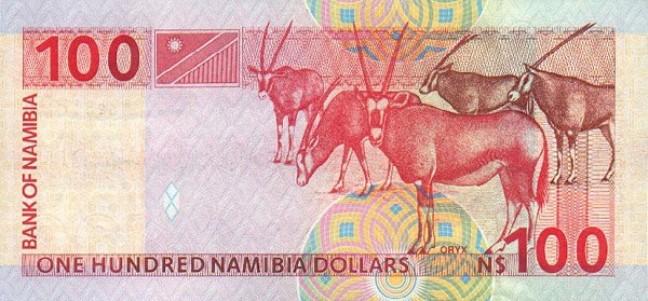 Доллар Намибии. Купюра номиналом в 100 NAD, реверс (обратная сторона).