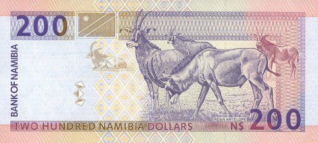 Доллар Намибии. Купюра номиналом в 200 NAD, реверс (обратная сторона).