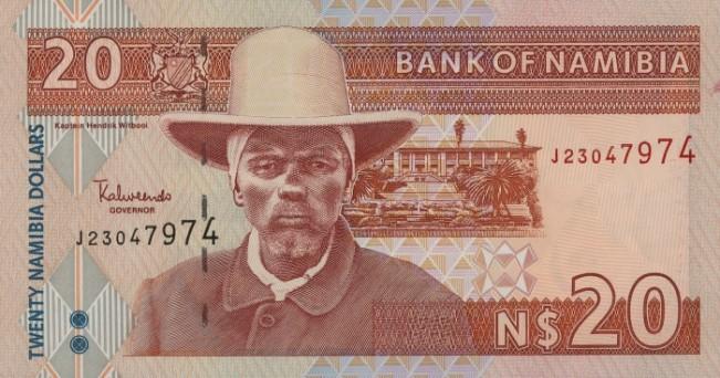 Доллар Намибии. Купюра номиналом в 20 NAD, аверс (лицевая сторона).
