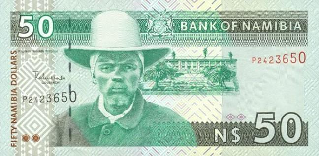 Доллар Намибии. Купюра номиналом в 50 NAD, аверс (лицевая сторона).