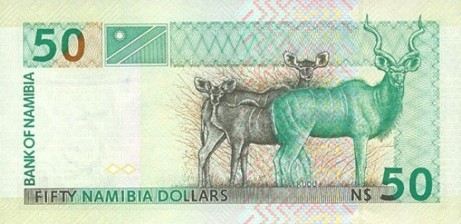 Доллар Намибии. Купюра номиналом в 50 NAD, реверс (обратная сторона).
