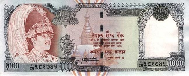 Непальская рупия. Купюра номиналом в 1000 NPR, аверс (лицевая сторона).