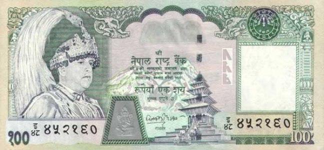 Непальская рупия. Купюра номиналом в 100 NPR, аверс (лицевая сторона).