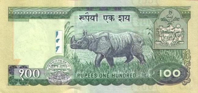Непальская рупия. Купюра номиналом в 100 NPR, реверс (обратная сторона).