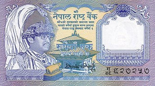Непальская рупия. Купюра номиналом в 1 NPR, аверс (лицевая сторона).
