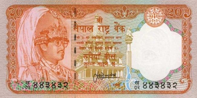 Непальская рупия. Купюра номиналом в 20 NPR, аверс (лицевая сторона).