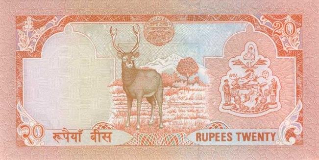 Непальская рупия. Купюра номиналом в 20 NPR, реверс (обратная сторона).