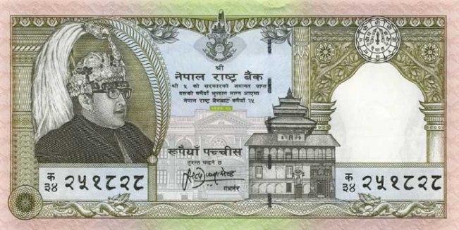 Непальская рупия. Купюра номиналом в 25 NPR, аверс (лицевая сторона).