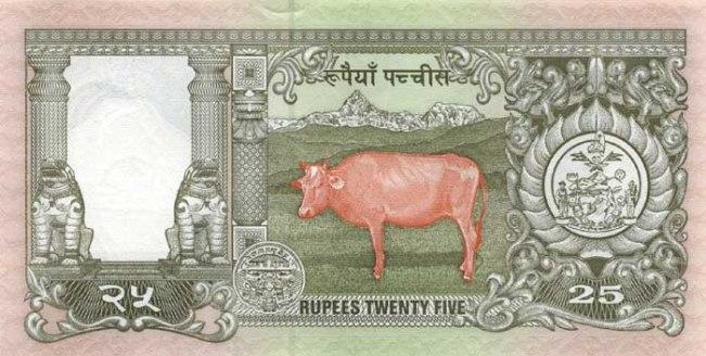 Непальская рупия. Купюра номиналом в 25 NPR, реверс (обратная сторона).