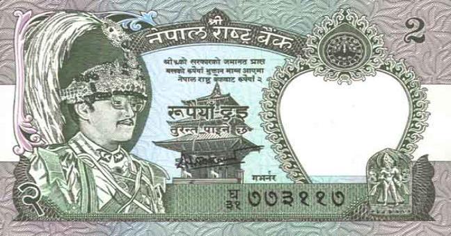 Непальская рупия. Купюра номиналом в 2 NPR, аверс (лицевая сторона).
