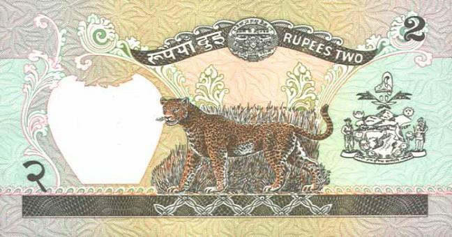 Непальская рупия. Купюра номиналом в 2 NPR, реверс (обратная сторона).