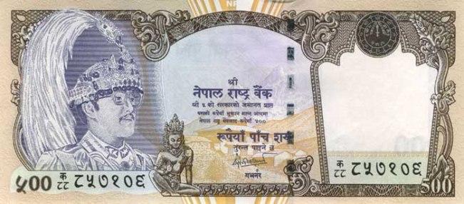 Непальская рупия. Купюра номиналом в 500 NPR, аверс (лицевая сторона).