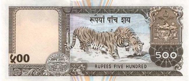 Непальская рупия. Купюра номиналом в 500 NPR, реверс (обратная сторона).