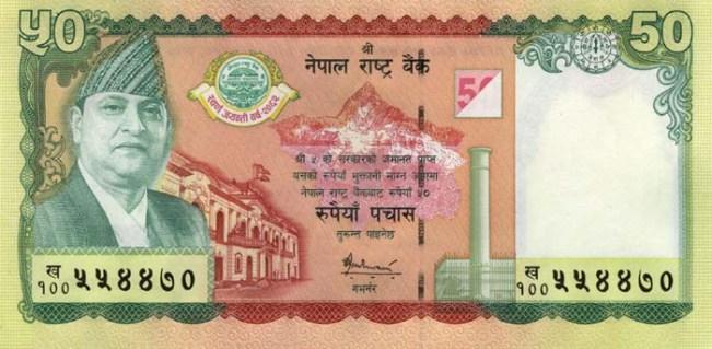 Непальская рупия. Купюра номиналом в 50 NPR, аверс (лицевая сторона).
