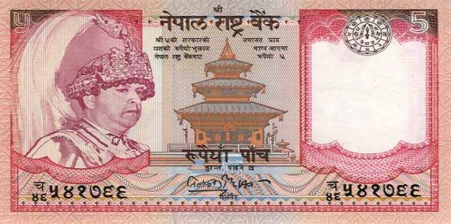 Непальская рупия. Купюра номиналом в 5 NPR, аверс (лицевая сторона).