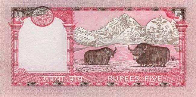 Непальская рупия. Купюра номиналом в 5 NPR, реверс (обратная сторона).